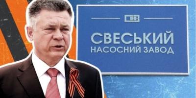 Завод родини екс-депутата Чернівецької міськради працює на російську оборонку – ЗМІ