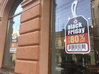 Ажіотаж і тиснява у магазинах: як у Чернівцях проходить Чорна п'ятниця