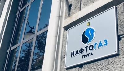 """""""Нафтогаз"""" просить арештувати активи """"Газпрому"""" у Латвії"""