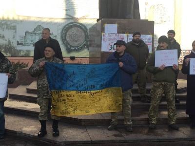 У Чернівцях відбулася акція протесту через переслідування патріотів