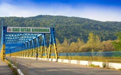Скільки районів буде на Буковині: Осачук висловився щодо перспективного плану