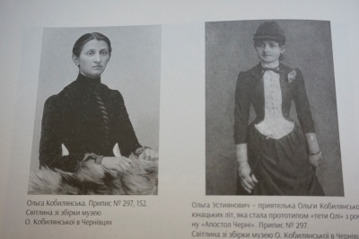 У Чернівцях презентували унікальну книгу з рецептами 100-літньої давності – фото