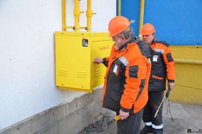 Готуйте гроші: НКРЕКП схвалила підвищення тарифів на розподіл газу для облгазів