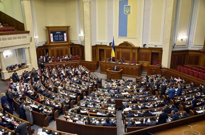 Комітет виборців України назвав найбільш злісних прогульників засідань в Раді