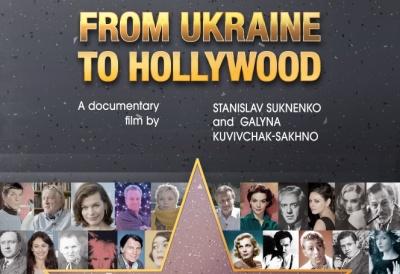 До Чернівців приїдуть творці дослідження «українського сліду» в Голлівуді