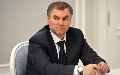 Керівник Держдуми РФ пригрозив Україні «відділенням кількох областей»