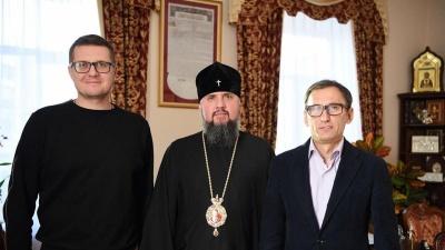 Митрополит Епіфаній зустрічався із Бакановим: фото і деталі