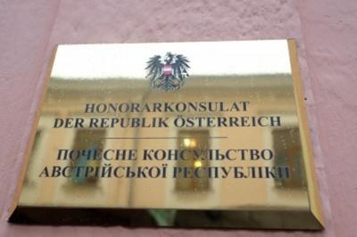 Почесне консульство Австрії у Чернівцях припинило діяльність