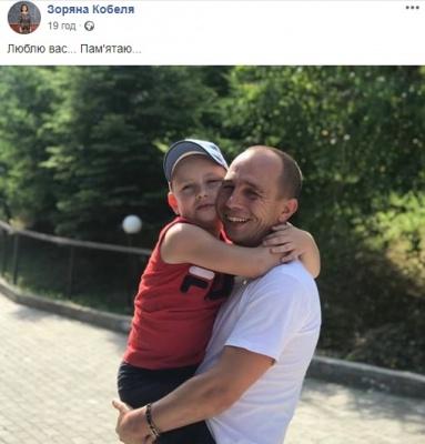 «Не хочеться вірити!»: в мережі висловлюють співчуття з приводу загибелі чоловіків і дитини у ДТП в Чернівцях