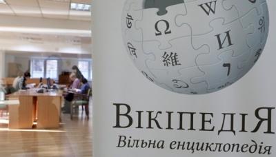 Українська Вікіпедія б'є рекорди відвідуваності