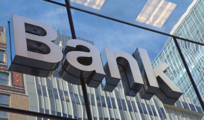 Українські банки зобов'язали розкривати всі умови кредитів та інших послуг