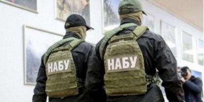 Детективи НАБУ затримали ексколегу Труби, який за гроші обіцяв впливати на розгляд справ у ДБР