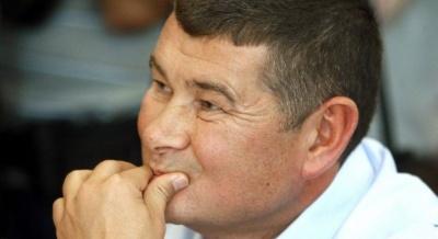 ЗМІ: У Німеччині затримали екснардепа Онищенка