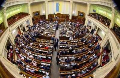 Нардепи схвалили заяву щодо надання Україні ПДЧ в НАТО