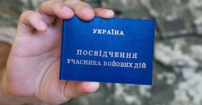 Рада ухвалила закон про надання добровольцям статусу УБД