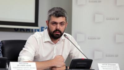 Уряд призначив нового голову інституту національної пам'яті