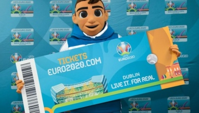 Розпочався офіційний продаж квитків на Євро-2020