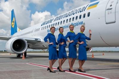 МАУ оголосила розпродаж квитків на рейси з Києва до Чернівців