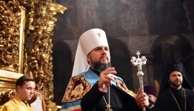 Епіфаній: РПЦ буде змушена визнати нашу автокефалію