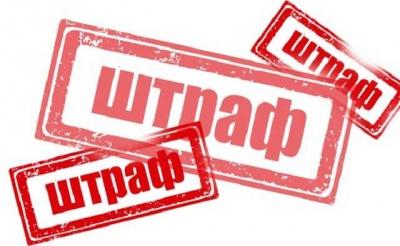 На Буковині за корупцію оштрафували близько 300 осіб