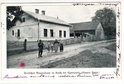Невідома Буковина. Найдавніша околиця міста – Калічанка