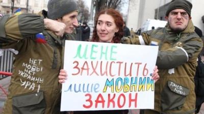 Венеціанська комісія рекомендувала Україні захистити російську і змінити мовний закон