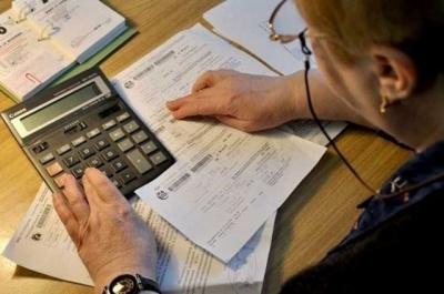 Як нараховують пільги та субсидії буковинцям: відповіді на ТОП-5 найпоширеніших запитань