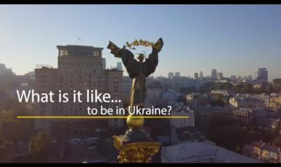 У польських кінотеатрах рекламують Україну - відео