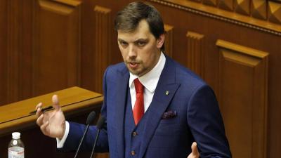 Гончарук озвучив плани Кабміну щодо ФОПів