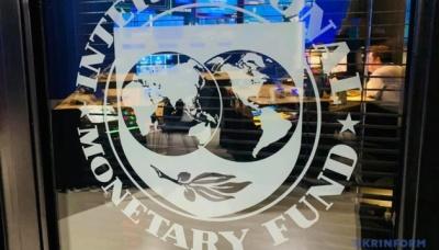 Україна та МВФ домовилися про нову трирічну програму співпраці