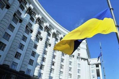 Уряд виділив Буковині ще 29 мільйонів: на що розподілять гроші