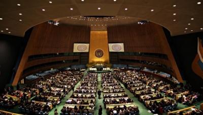 Генасамблея ООН ухвалила резолюцію щодо мілітаризації Криму