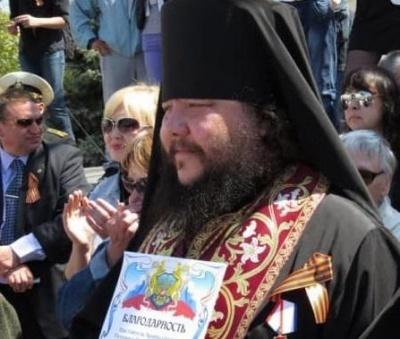 УПЦ МП зробила єпископом активного учасника окупації Криму