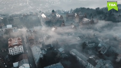 Чернівці у тумані: з'явилося вражаюче зимове відео, зняте із дрона