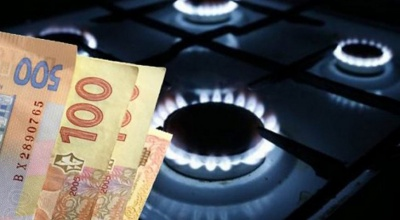 """""""Нафтогаз"""" знизив грудневу ціну на газ для населення на 13%"""