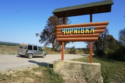 Чорнівка хоче об'єднатися з Чернівцями: громада анонсувала акцію під «будинком з левами»