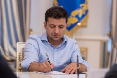 Президент підписав держбюджет-2020