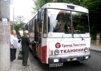 У Чернівцях можуть позбавити пільгового проїзду пасажирів, які не є мешканцями міста