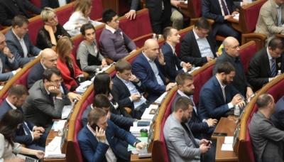 Рада продовжила на рік дію закону про особливий статус Донбасу