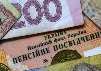 Зеленський анонсував суттєве підвищення пенсій у 2020 році: хто отримає найбільше