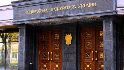 ГПУ засекретила інформацію по кримінальній справі щодо Порошенка