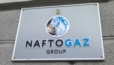 """""""Нафтогаз"""" та """"Газпром"""" домовляються про транзит у Відні"""