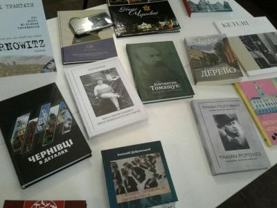 У Чернівцях може запрацювати програма підтримки книговидання і кіно