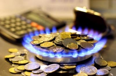 Стало відомо, якою буде ціна на газ для українців після Нового року: деталі