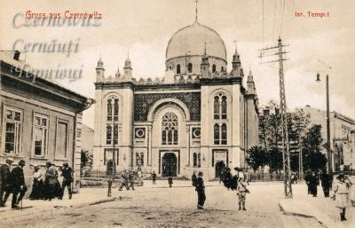 Невідома Буковина: під час антиєврейських чисток письменників відправляли у табори та закривали синагоги