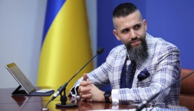 Ніщеброди контрабасу і власть збирачів дикирослостєй. Блог Мостіпаки