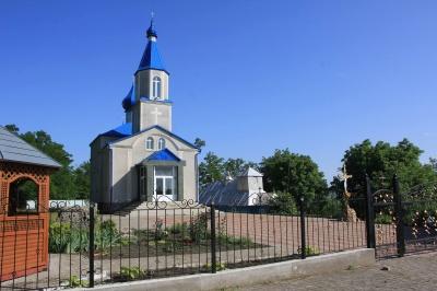 Чернівецька ОДА відмовилась реєструвати нову громаду ПЦУ на Буковині через «нечітку каліграфію»