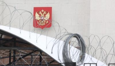 """У Сенаті США обговорять """"пекельні санкції"""" проти РФ"""