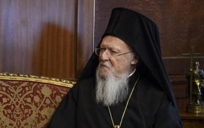 У ПЦУ анонсували візит вселенського патріарха Варфоломія в Україну