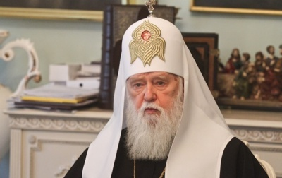 У Філарета заперечують ліквідацію Київського патріархату